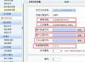 shopex工行网上银行B2C接口1.0.0.11支付接口