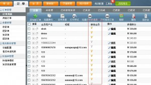 shopex仿淘宝后台订单列表显示是否新老会员(首次下单为新会员,多次下单为老会员)