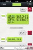 shopex微信公众平台解决方案之绑定shopex用户,查询订单查询余额