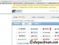 ecstore中国银联在线支付方式UnionPay
