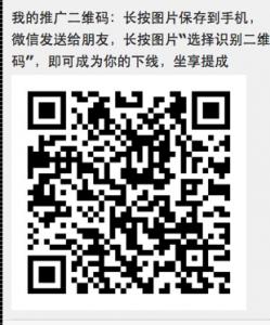 shopex微信分销/微分销/微信推广方案,微信扫码推广,微信推广订单