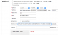 shopex/ecstore淘宝地址分析最新版支持半角全角逗号,支持带或者不带固定电话,支持三级或四级地区