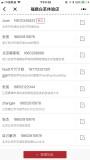 shopex微信小程序上线